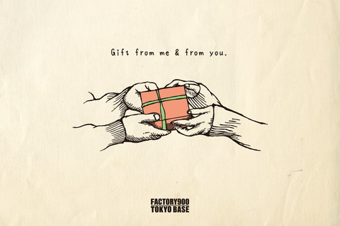Gift_from