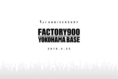 yokohama_1st