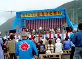 ふるさと祭り 自衛隊の音楽隊演奏