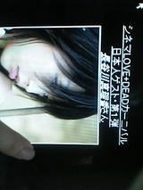b6ea3932.jpg