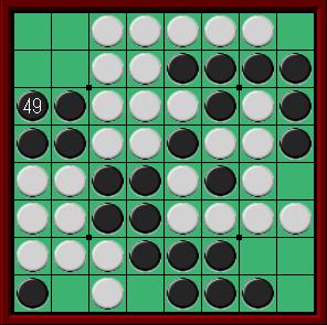 20200808