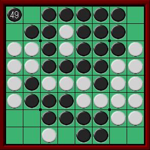 20200830
