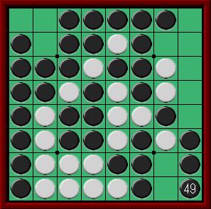 20200320