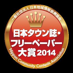 furipe-logo-1