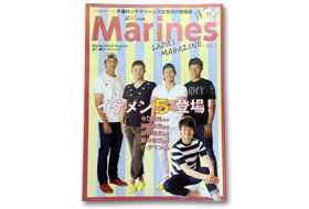 ph_magazine01