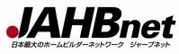JAHB_netロゴ小