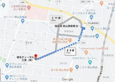 diesel map