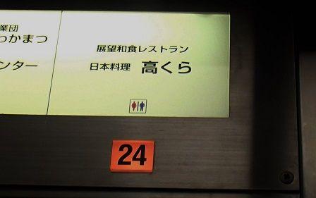 PB230014 (2)