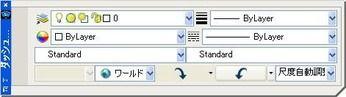 autocad_2008_dashboard