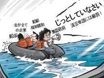4月23日ハンギョレ漫画