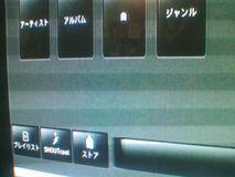 WINAMP起動画面