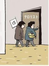 ハンギョレ漫画