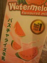 明治乳業的西瓜牛乳
