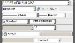 ACA2011_Control_ToolBar