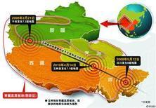2008年以降に発生した7級以上の大地震@中国の震源地は一直線に並んでいるヨーダ〜全球地震頻発公衆不必緊張