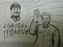 共産党01