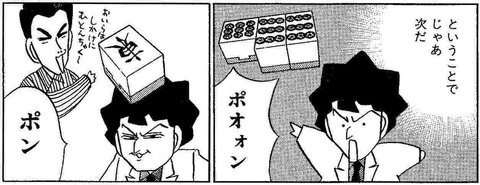 八崎高ブラフ1