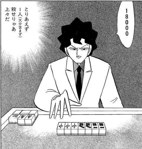 八崎安ブラフ3