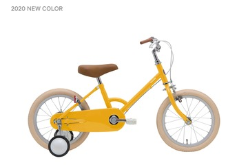 2020_LITTLE_tangerine_newcolor