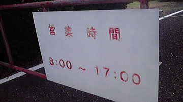 2011082017380000
