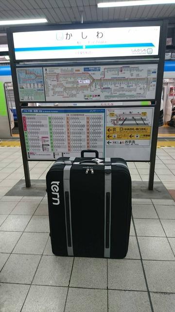 2017-06-19_tern_airporter_at_kashiwa