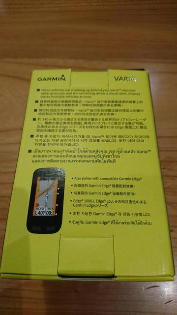 varia_bike_radar005