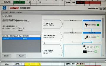 DSC_4578
