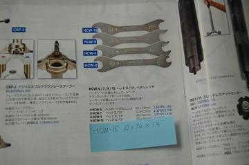 DSC_7966