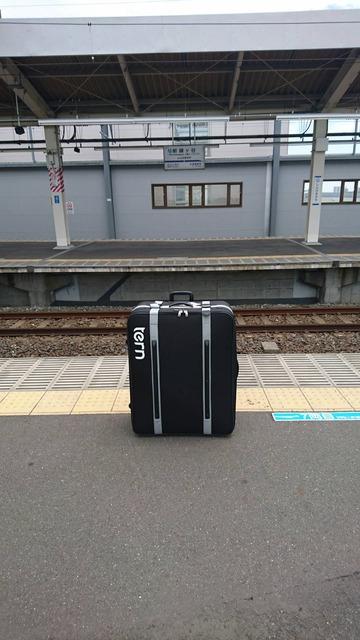 2017-06-19_tern_airporter_at_shinkamagaya