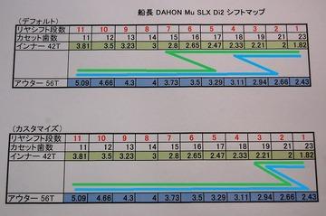 DSC_4036 - コピー (3) - コピー - コピー