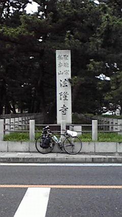 2011080618080000
