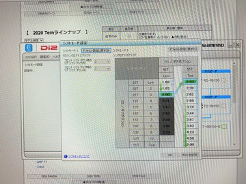 IMG_1151