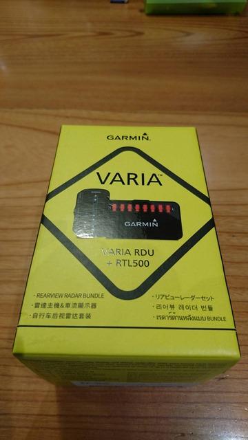 varia_bike_radar004