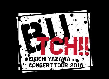 h1_butch[1]