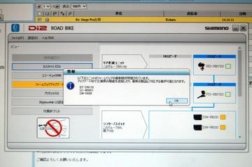 DSC_3901