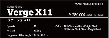 v x11