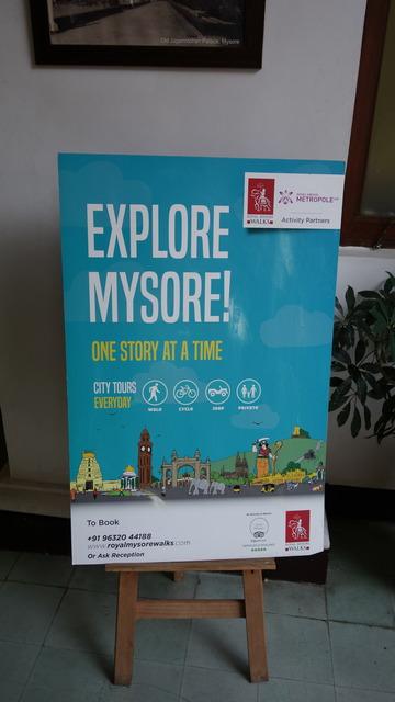mysore7
