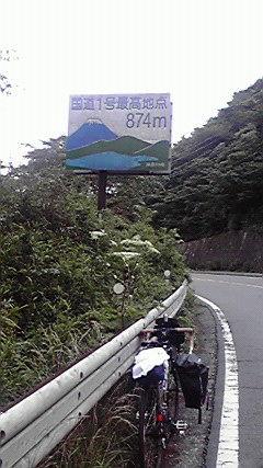2011080412050000
