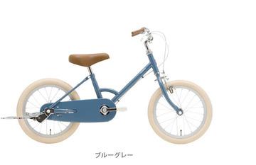 littletb-bluegray_m[1]