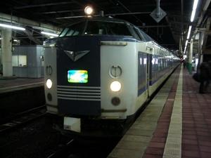 P1160547