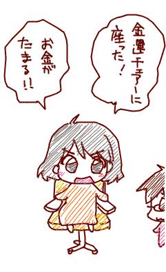 黄色チェアー2