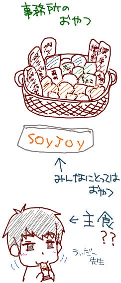 C_16_57_20100725184012_6667b_minoru