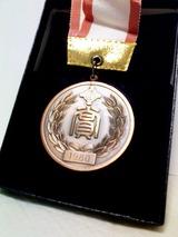 銅色メダル