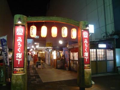 100424〜25八戸仙台19