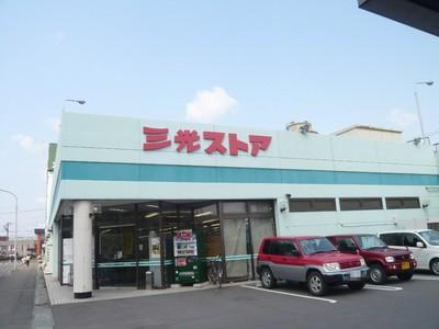 100424〜25八戸仙台21
