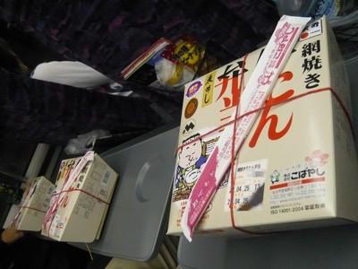 100424〜25八戸仙台36
