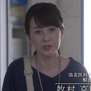 科捜研の女 #16.mpg_000482748