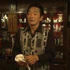 警視庁南平班 七人の刑事⑪」[解][字]1.mpg_005954515