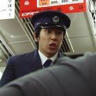 十津川刑事の肖像4___1.mpg_000369435
