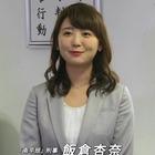警視庁南平班 七人の刑事⑪」[解][字]1.mpg_000737703
